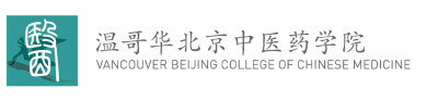 Vancouver Beijing College of Chinese Medicine